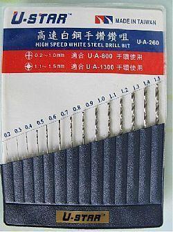 Conjunto de brocas em aço 0.2 mm / 1.5mm