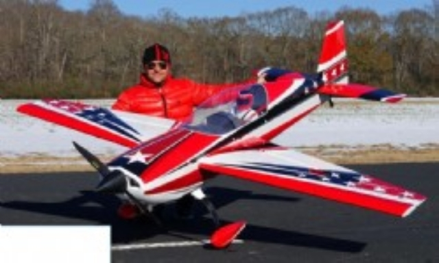 AEROMODELO 125 EXTRA 300 V2 EXP RED/WHITE/BLACK (4 cylinder version) EXTREME FLIGHT